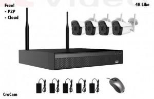 WiFi IP bežični video nadzor 5MP 4CH WIFI Kit Udaljenost rada: 350m Max. 25m IC, 25fp/s, ONVIF 2.4