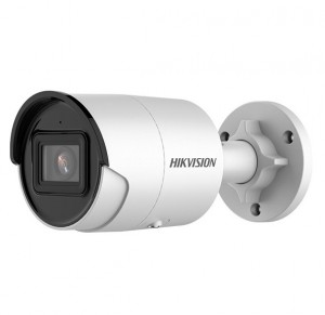 HikVision Acusense  4MP, montaža u 3 osi DS-2CD2046G2I(2.8mm)